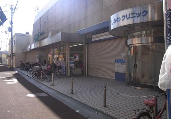 近鉄南大阪線河内天美駅から歩くとにしかわクリックが見えます
